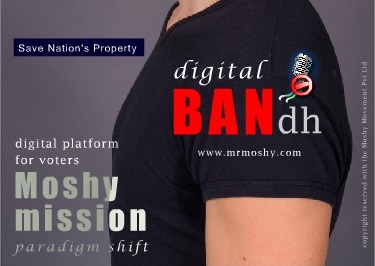 Digital Bandh (Closedown)