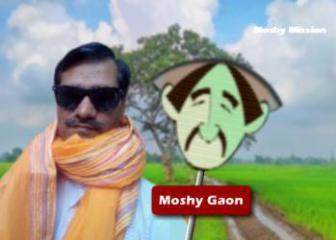 Moshy Gaon